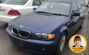 320i BMW