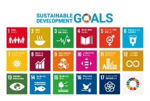 SDGsゴール12 「つくる責任」「つかう責任」