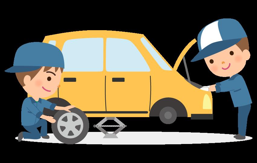 プロによる自動車の整備