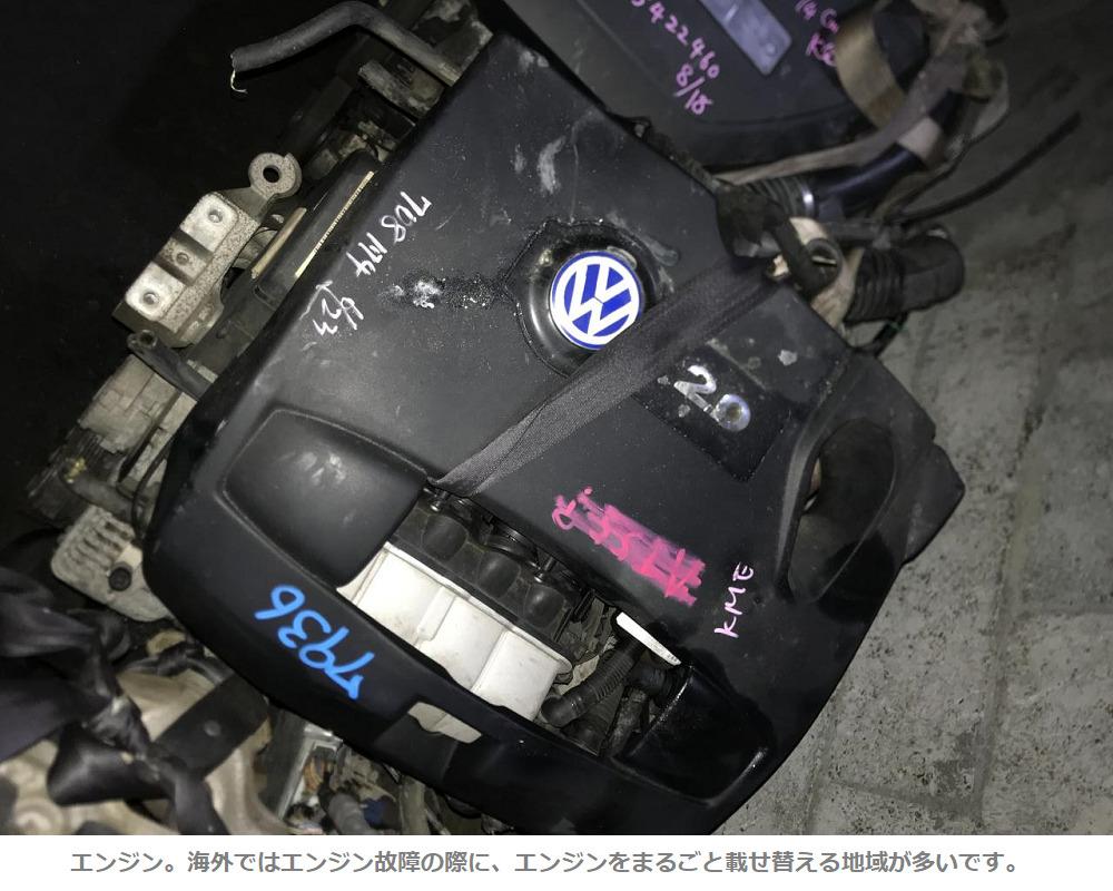 エンジン-GOLF4