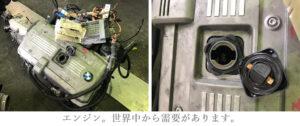 BMW525iのエンジン