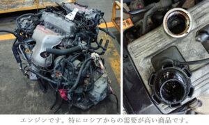 ビスタのエンジン